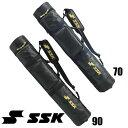 バットケース(5本用)【SSK】エスエスケイ バッグ13SS(MBC6500)*53