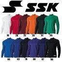 SC-STハイネック長袖アンダーシャツ【SSK】エスエスケイ アンダーシャツ13ss(SCS120HL)*35