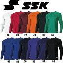 SC-STローネック長袖アンダーシャツ【SSK】エスエスケイ アンダーシャツ 丸首13ss(SCS120LL)*35