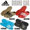 デュラモ クロッグ【adidas】アディダス サンダル 14SS(DURAMO CLOG)<発送に2〜5日掛かる場合が御座います。※30>