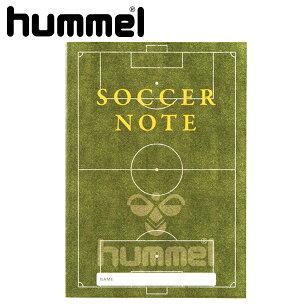 サッカー ヒュンメル