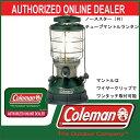 ノーススター(R)チューブマントルランタン【coleman】コールマン アウトドア ランタン 13SS(2000-750J)