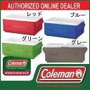 パーティスタッカー(TM)/25QT【coleman】コールマン クーラーボックス 13SS(3000001325/26/27/28)*12