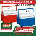 テイク6【coleman】コールマン クーラーボックス 13SS(3000001355/3000001356)*00