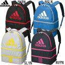 ボール用デイパック【adidas】アディダス ボールケース・ボールバッグ(ADP19BSLN/BKRN/NVPN/SLYN)<発送に2〜3日掛かります。>*20