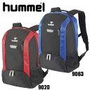 ジュニアチームバックパック【hummel】ヒュンメル ●JRバック 14ss(HFB8015)*43