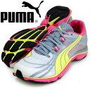 モビアム エリート V2 NM ウィメンズ【PUMA】●プーマ レディース ランニングシューズ14SS(186934-03)*59
