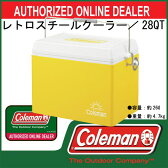 レトロスチールクーラー/28QT(イエロー)【coleman】コールマン クーラーボックス 14SS(2000017113)<発送に2〜5日掛る場合が御座います。※0>
