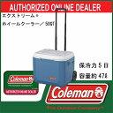 エクストリーム ホイールクーラー/50QT (アイスブルー)【coleman】コールマン クーラーボックス 14SS(3000003087)<※00>