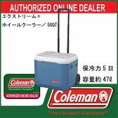 エクストリーム ホイールクーラー/50QT (アイスブルー)【coleman】コールマン クーラーボックス 14SS(3000003087)<※0>