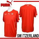スイス代表 ホームレプリカシャツ【PUMA】プーマ ●サッカートレーニングウェア 14SS(744378-01)※71