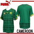 カメルーン代表 ホームレプリカシャツ【PUMA】プーマ ●サッカートレーニングウェア 14SS(744553-01)※71