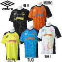 UFS プラクティスシャツ S/S【UMBRO】アンブロ ●プラシャツ 14SS(UFS7461)※76
