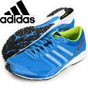 アディゼロ Takumi Sen 2【adidas】アディダス ● adizeroランニングシューズ14SS(G97796)<発送に2〜5日掛かる場合が御座います。…