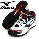 ウエーブヒーローBB3【MIZUNO】ミズノ ●ジュニアバスケットシューズ 14SS(W1GC146009)*41