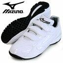 フランチャイズトレーナー F Edition【MIZUNO】 ミズノ 野球トレーニングシューズ 14SS(11GT144001)※20