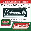 オフィシャルステッカー/L【coleman】コールマン アウトドア ステッカー 14SS(2000010523)*00