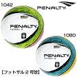 フットサルボール 2号球【penalty】●ペナルティ 練習用に最適!14ss 26fe26ju(pe4720)※60