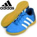 アディダス トップサラ 14 J【adidas】アディダス  ジュニアフットサルシューズ14Q3(M19975)<※20>◇