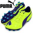 エヴォパワー 2 HG【PUMA】プーマ ● サッカースパイク 14SS(102947-02)※67