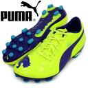 エヴォパワー 2 HG【PUMA】プーマ ● サッカースパイク 14SS(102947-02)※59