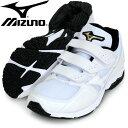 グローバルエリートラン【MIZUNO】 ミズノ 野球トレーニングシューズ14FW(11GN141101)*25