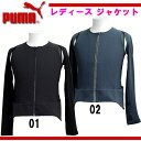 Lux Jacket (WOMEN)【PUMA】プーマ フィットネス ウェア レディース(509613)<puma4>*92
