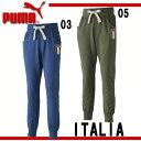 イタリア代表 FIGC イタリア パンツ【PUMA】プーマ ●ナショナルチームウェアー スウェットパンツ 14FW(746912)※70