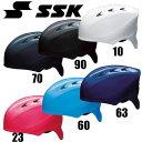 軟式用キャッチャーズヘルメット【SSK】エスエスケイ 軟式用ヘルメット13ss(CH210)*25