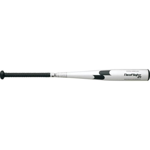 ネオフライト21【SSK】●エスエスケイ硬式金属製バット(NFK2116)*55