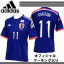 【11 柿谷曜一朗】日本代表2014ホームレプリカジャージS/S【adidas】アディダスレプリカシャツ13FW(AD654-KAKITANI11)<※0>