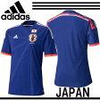 日本代表 2014 ホーム レプリカジャージ S/S【adidas】アディダス レプリカシャツ 13FW(AD654-G85287)※68