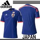 日本代表2014ホームレプリカジャージS/S【adidas】アディダスレプリカシャツ13FW(AD654-G85287)<※30>