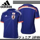 Kids日本代表2014ホームレプリカジャージS/S【adidas】アディダス ●ジュニアレプリカシャツユニフォーム(AD659)<※50>