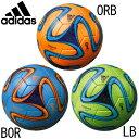 2014 FIFAワールドカップ 試合球 レプリカ4号球 別色モデル ブラズーカ【adidas】アディダス 4号球 サッカーボール(AS494)※20
