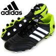 パティーク 11コア-ジャパン TRX HG【adidas】アディダス ● サッカースパイク 14Q1(D67457)<※61>★別倉庫sale1