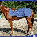ベルグテックEX/雨天用エクササイズラグ (乗馬用)【MIZUNO】ミズノ乗馬/競走馬(32JT5G23)*26