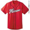 シャツ(広島東洋カープ型/オープンタイプ)(ビジター)(野球)(62レッド)【MIZUNO】ミズノ野球 ウエア ユニフォームシャツ(52MW07862)*30