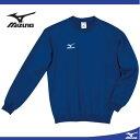 スウェットシャツ(22ブルー)【MIZUNO】ミズノ●バスケットボール ウエア スウェット(a60mf10022)※55