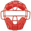 少年軟式用マスク(野球)【MIZUNO】ミズノ野球 キャッチャー用防具 軟式用(1DJQY120)*25
