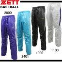 ネオステイタス ウインドパンツ 裏メッシュ 【ZETT】ゼット 野球 パンツ  14FW(BOW142LM)※20