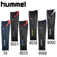 UT-サーモライトパンツ【hummel】ヒュンメル ●サッカー ウィンドブレーカーパンツ 14FW(HAW3039)※76