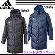 SHADOW ショートダウンコート【adidas】アディダス ● ダウンコート 防寒 14FW(JDP36)<※58>