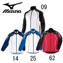 ウィンドブレーカーシャツ【MIZUNO】●ミズノ 陸上 ウインドブレーカーシャツ14FW(U2JE4520)※57