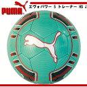 エウ゛ォパワー 5 トレーナー HS J【PUMA】プーマ サッカーボール 4号球・5号球 14FW(082344-05)*38
