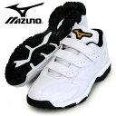 ミズノプロトレーナー【MIZUNO】 ミズノ 野球トレーニングシューズ 15SS(11GT150101)*60