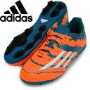 F5 AI1 J LM【adidas】アディダス ● ジュニアサッカースパイク 15SS(B32718)※62