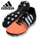 ナイトロチャージ 2.0 HG【adidas】アディダス ● サッカースパイク 15SS(B44491)*59