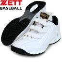 プロステイタス【ZETT】●ゼット 野球トレーニングシューズ 14FW(BSR8656-1111)*40