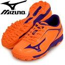 バサラ 003 Jr AS【MIZUNO】ミズノ サッカー ● ジュニアトレーニングシューズ 15SS(P1GE156568)※40